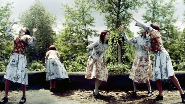 Marie-France et Patricia Martin, Unseen by the Gardener, vidéo, 2004